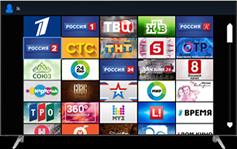 НА SMART TV